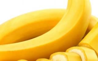 Банановые шкурки как удобрение для комнатных растений